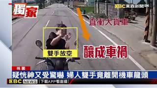 【台灣三寶飯】台灣最強三寶 自殺炸彈式攻擊