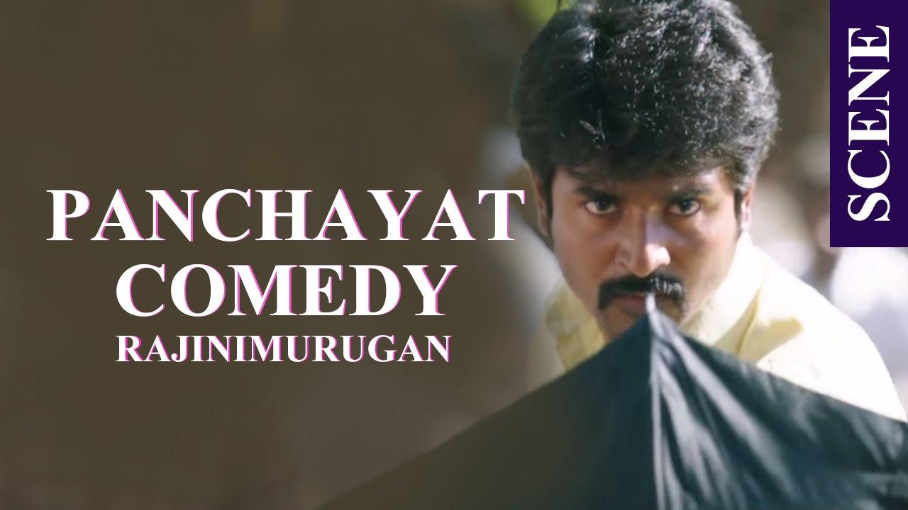 Download Rajini Murugan - Panchayat Comedy Scene | Sivakarthikeyan, keerthi Suresh, Soori | Ponram