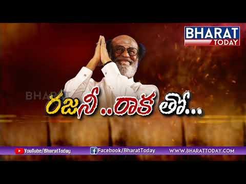 Rajinikanth's Political Entry Announcement | Tamil Nadu political Heat | Bharat Today's Report