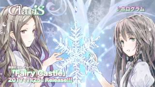 ClariS 4thアルバム「Fairy Castle」全曲紹介映像