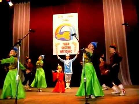 Танец про природу Монгун-Тайги (Дагларым)