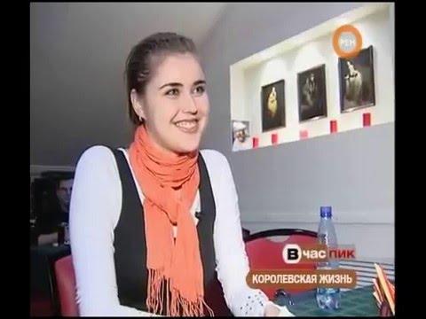 Мисс россия woodman
