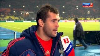 Россия   Португалия 1 0 интервью с А  Кержаковым HD