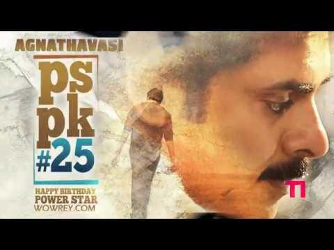 Gaali Vaaluga - A Tribute To #PSPK By Nandu Gattadi   #TI  #03   Telugu Info