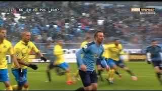 Крылья Советов 1-0 Ростов