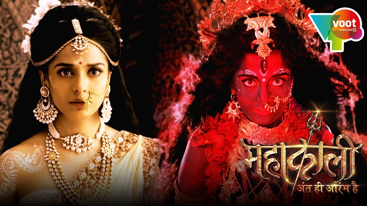 Voot – Mahakaali – Streaming Now Exclusively on Voot