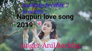 new nagpuri song download nitesh kachhap 2019