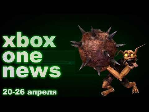 Новости Xbox One #34: Бесплатные DLC, Xbox One Pearl, интеграция Xbox One с Windows 10
