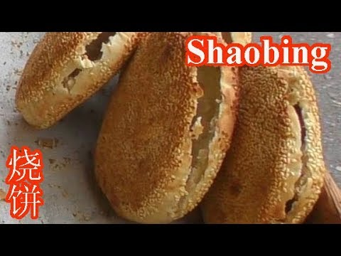 Shaobing (烧饼) - China Eats series