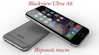 Blackview Ultra A6 игровой тест (game test)