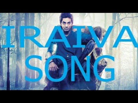 Velaikaran Iraiva Song Audio Spectrum Vishuvalaisar