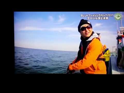 純烈 白川裕二郎 タレントフィッシングカップ2017 No.1