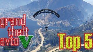GTA 5 - TOP 5  Parachute Jumps [ 2019 Ps 4 Pro ]