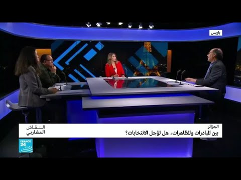 الشارع الجزائري يتحرك ضد مشروع قانون المحروقات الجديد  - نشر قبل 2 ساعة
