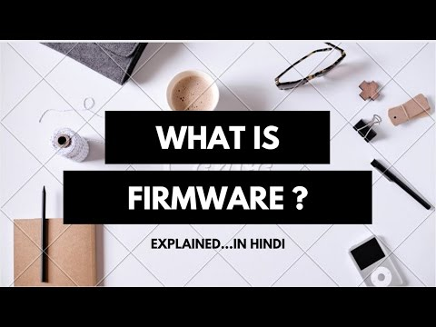 What is Firmware ? [ HINDI ]
