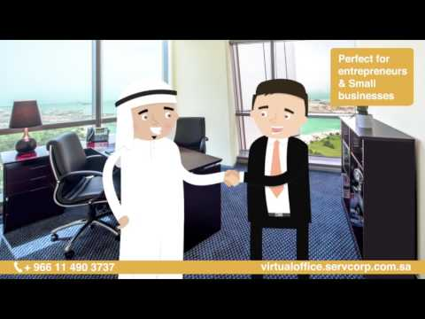 Servcorp Virtual Office in Saudi Arabia