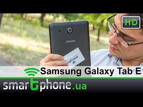 Samsung Galaxy TAB E 9.6 - Обзор планшета