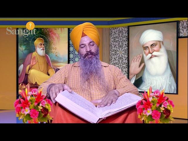 Ek Noor - Janam Sakhi - Talwandi to Udaasi - Gurpreet Singh - Sangat Television