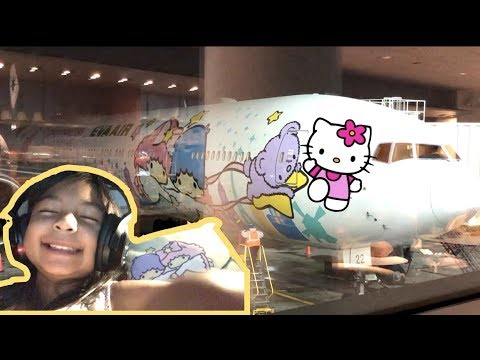 Our First Hello Kitty Airplane Ride | Toys Academy