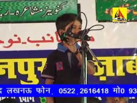 Sufiyan Pratapgarhi-ALL INDIA MUSHAIRA, JAGANPUR FAIZABAD 2015