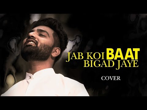 jab-koi-baat-bigad-jaye-|-unplugged-cover-|-best-hindi-unplugged-romantic-song-2019