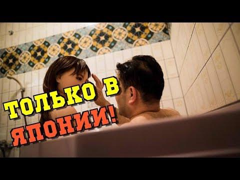 Зачем японцы моются со взрослыми дочками в одной ванной? Русская японка Вероника