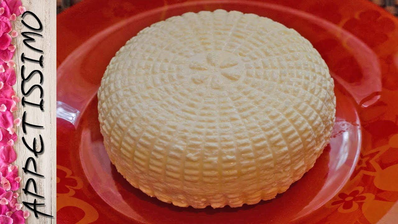 АДЫГЕЙСКИЙ СЫР. Правильный рецепт домашнего сыра из молока ☆ Как сделать сыр в домашних условиях