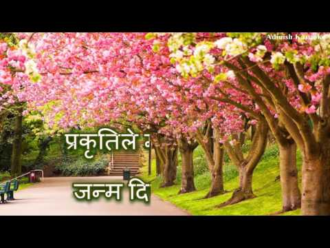 Ritu Haruma Timi Arun Thapa Karaoke with Lyrics