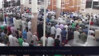 чтение суры аль фатиха 50 раз