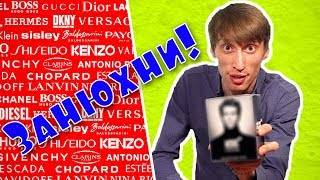 CrazyОбзор: АРОМАТ ПОБЕДИТЕЛЯ!