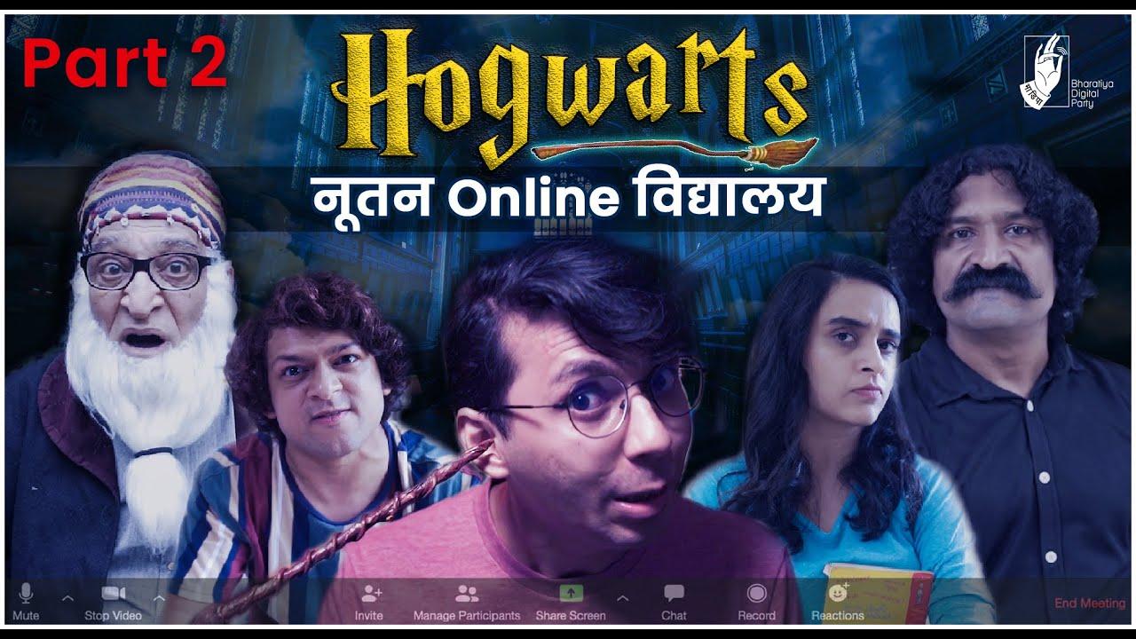 Hogwarts Marathi Online School   Harry Potter Parody   #bhadipa
