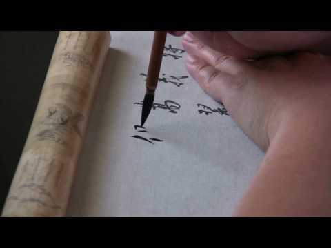 Xingshu Chinese Calligraphy Practice on Sized Xuan Paper