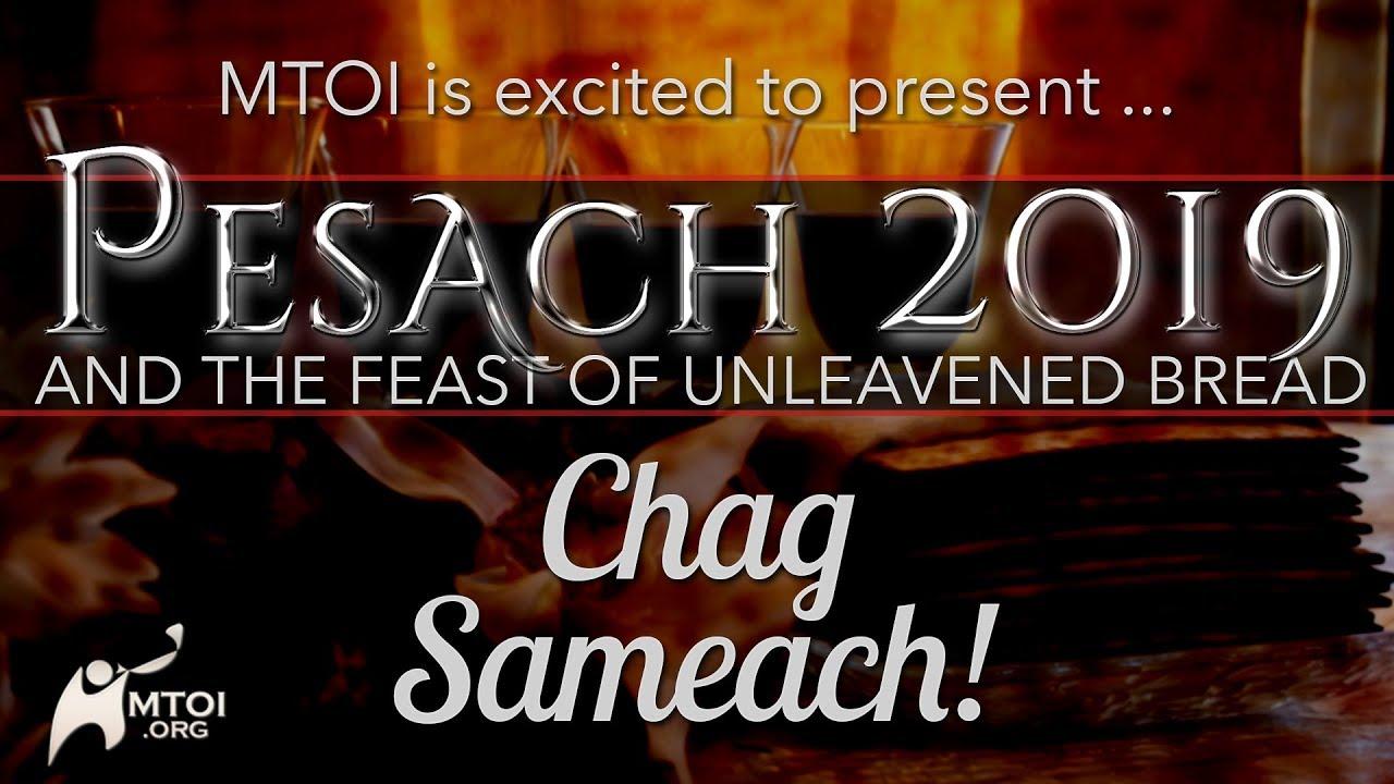 Midrash - 2019 Feast of Unleavened Bread 4-23-2019
