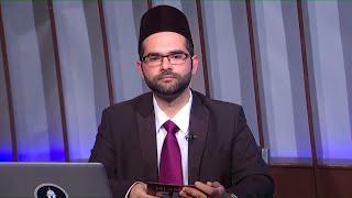 Hz. Mirza Gulam Ahmed'in gelişinden sonra yüz yıl geçti bütün insanların onu tanıması gerekmezmiydi?
