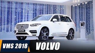 VOLVO VMS 2018: Cảm nhận Tinh hoa từ Thụy Điển, XC90 EXCELLENCE tỏa sáng