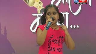 Ananya Thakur Ab Gayega Mathura 2018 Semi Final Round