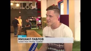 Уфимские артисты будут участвовать в музыкальном шоу телеканала «Россия»