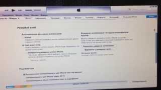 Не удается выполнить синхронизацию iTunes c iPhone(Помогите - Пишите комментарии., 2013-06-19T14:49:12.000Z)