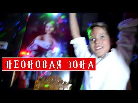 Детский день рождения Иркутск ул. Дорожная, 1/1 - Схема проезда и обзор помещений