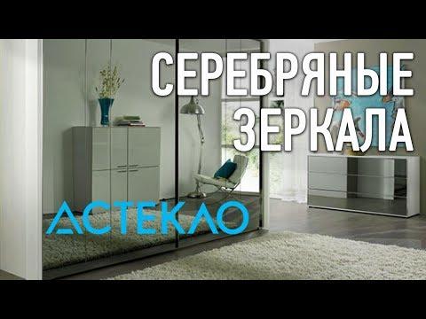 Видео Цена 1 метра оцинкованной тонколистовой стали в самаре