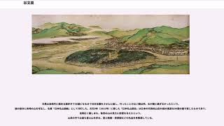 谷文晁, by Wikipedia https://ja.wikipedia.org/wiki?curid=386402 / C...