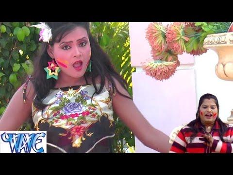 फागुन के लुटेला लहार - Rang Hariyarka | Pushpa Rana | Bhojpuri Holi Song 2016
