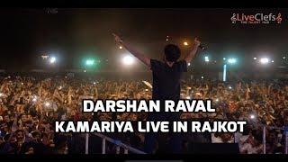 Darshan Raval Kamariya Live in Rajkot | LiveClefs | 2019