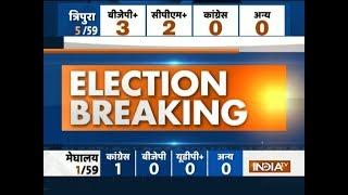 Tripura, Meghalaya, Nagaland Election Results: Early trends suggest BJP ahead in Tripura