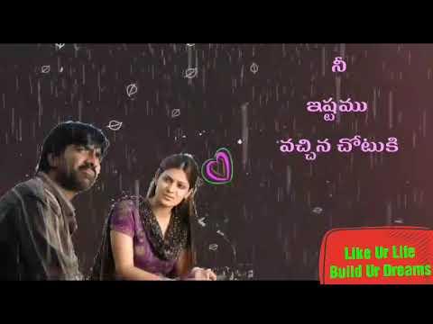 neninthe telugu movie free download