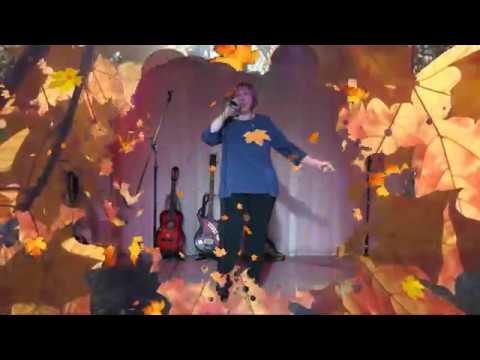 Валентина Тамбовцева - Жёлтые листья