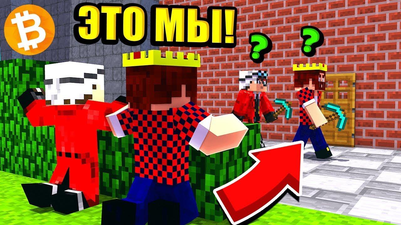 видео майнкрафт криптогород