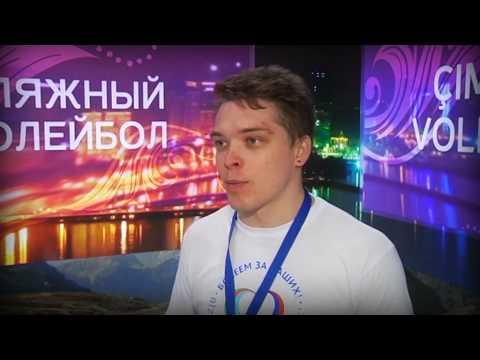 Репортаж из Азербайджана: Европейские игры на амурском телевидении