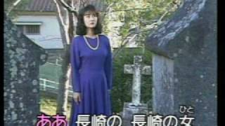 懐メロカラオケ 「長崎の女」 原曲 ♪春日八郎.