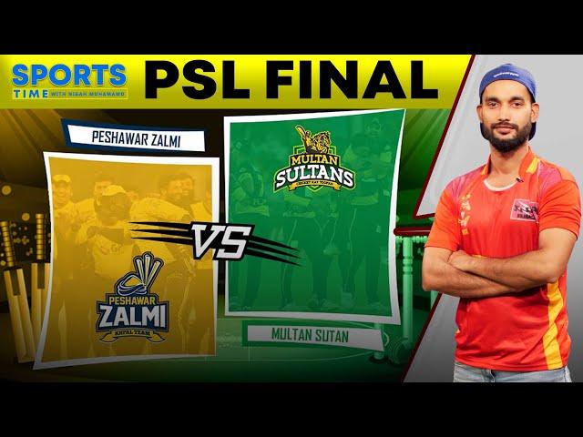 Multan Sultan OR Peshawar Zalmi, Which team will win PSL Final today?